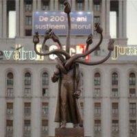 В Румынии вместо Ленина установили памятник многоголовой Гидре